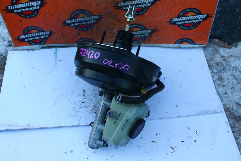 Главный тормозной цилиндр Toyota Celsior UCF20 1UZ (б/у)