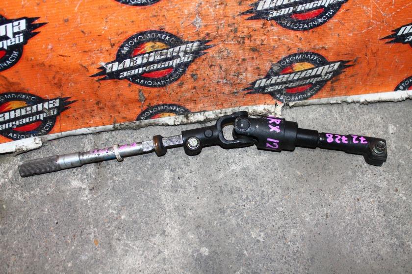 Рулевой карданчик Toyota Mark X GRX120 4GR-FSE (б/у)
