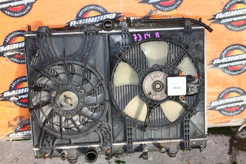 Радиатор основной Mitsubishi Pajero Io H77W 4G94 (б/у)
