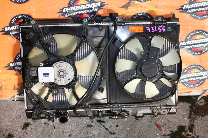 Радиатор основной Mitsubishi Rvr N74W 4G64 (б/у)