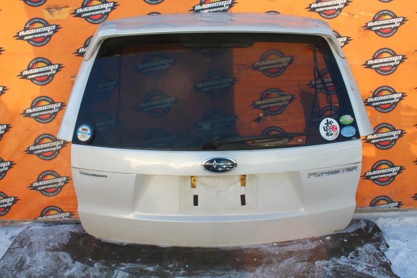 Дверь 5-я Subaru Forester SH5 задняя (б/у)