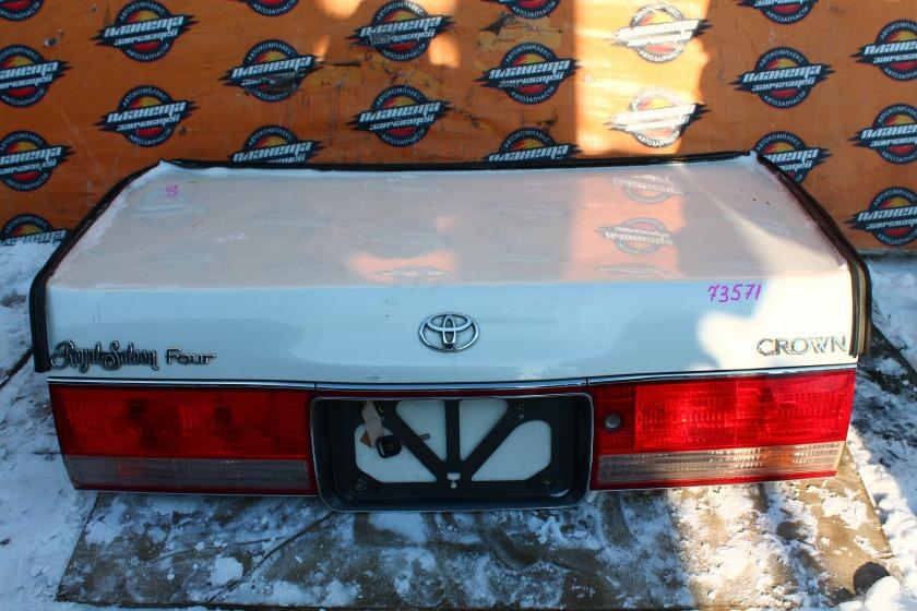 Крышка багажника Toyota Crown JZS151 1JZ (б/у)