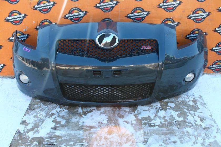 Бампер Toyota Vitz NCP91 передний (б/у)