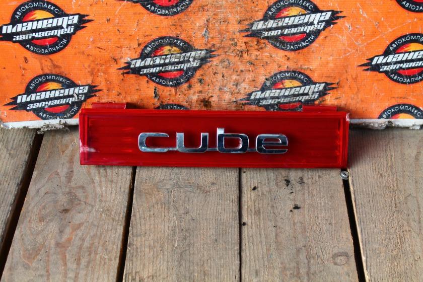 Стоп-вставка Nissan Cube Z12 задняя (б/у)
