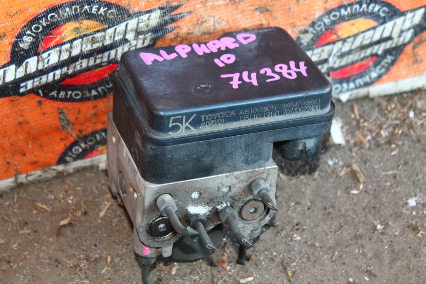 Блок abs Toyota Alphard ANH10 2AZ (б/у)