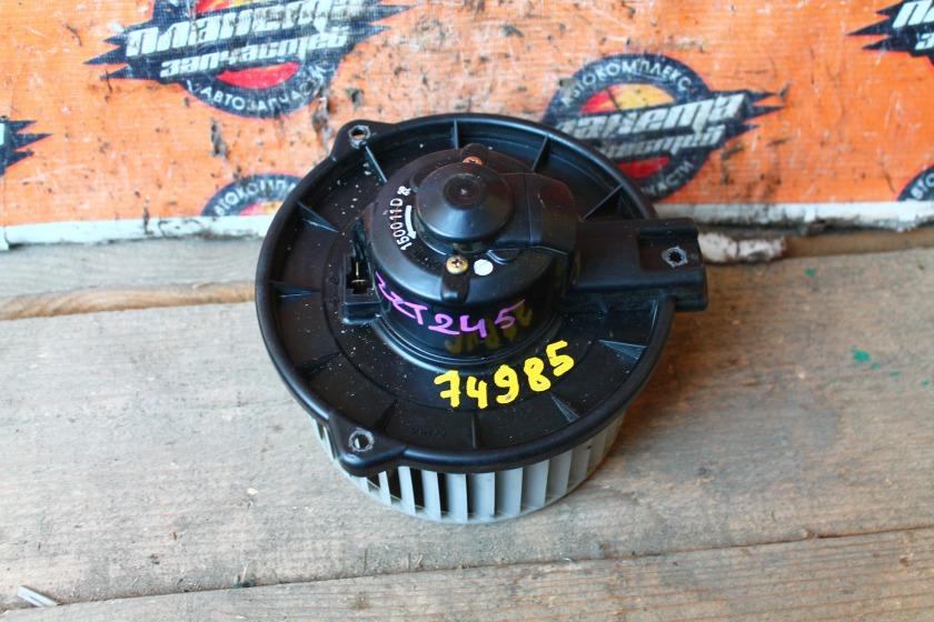 Мотор печки Toyota Allion ZZT245 1ZZFE (б/у)