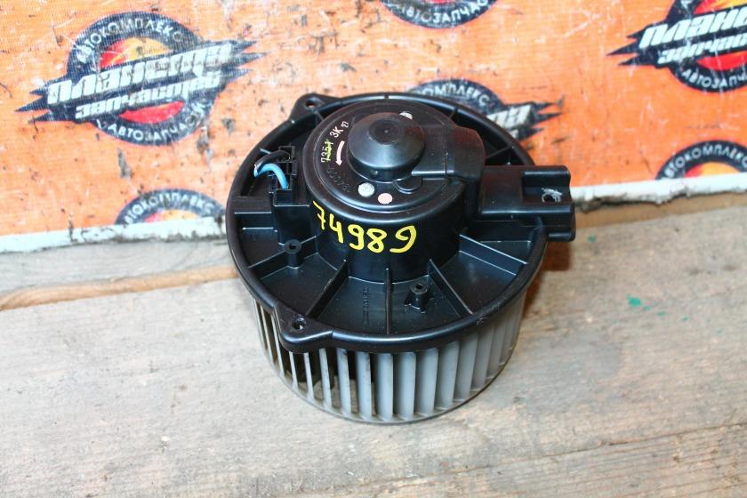 Мотор печки Toyota Alphard MNH15 1MZ (б/у)
