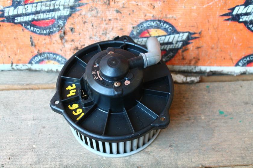 Мотор печки Mazda Demio DW3W B3 (б/у)