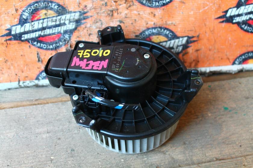 Мотор печки Toyota Corolla Axio NZE141 1NZ (б/у)