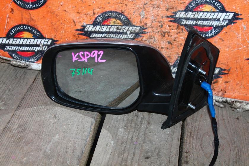 Зеркало Toyota Belta KSP92 переднее левое (б/у)