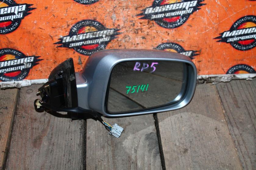 Зеркало Honda Cr-V RD5 переднее правое (б/у)
