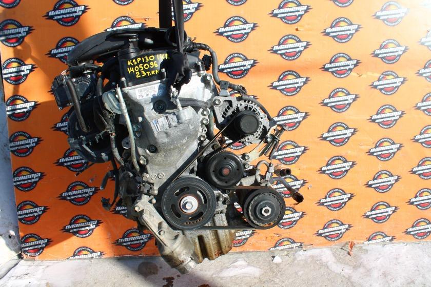 Двс Toyota Vitz KSP130 1KRFE (б/у)