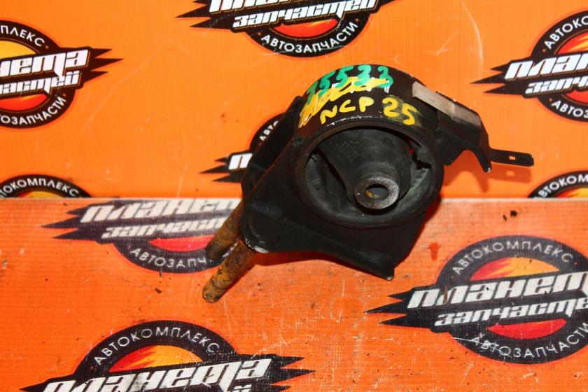 Подушка двигателя Toyota Bb NCP35 1NZFE задняя (б/у)
