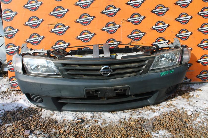 Ноускат Nissan Ad Y11 (б/у)