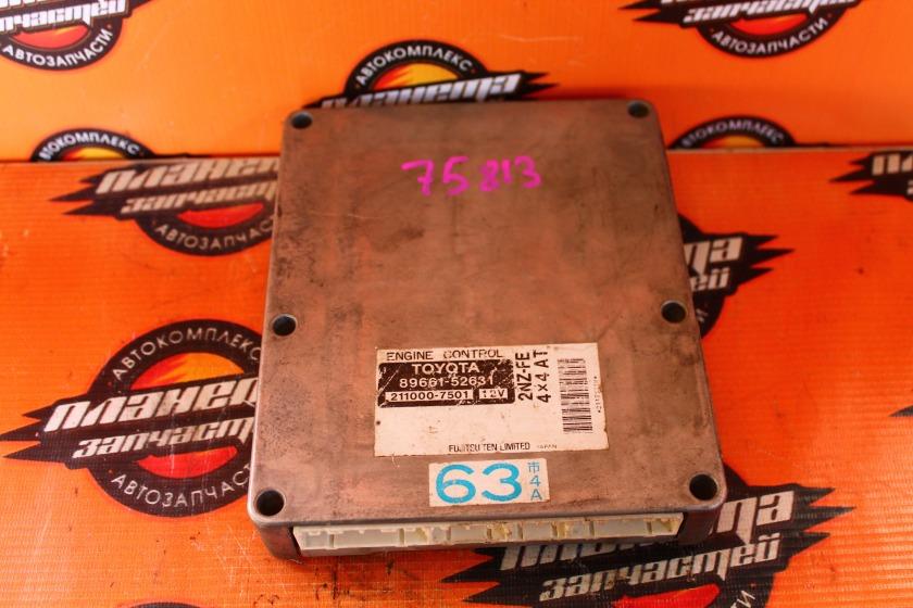 Блок efi Toyota Platz NCP16 2NZ-FE (б/у)
