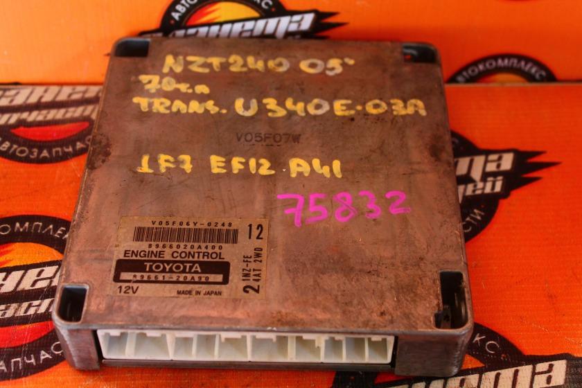 Блок efi Toyota Allion NZT240 1NZ-FE (б/у)