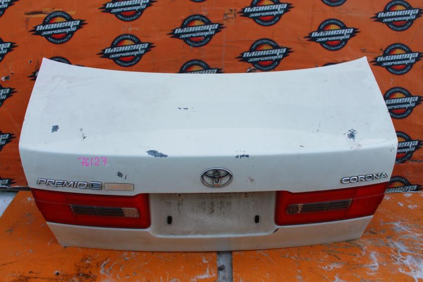 Крышка багажника Toyota Corona Premio ST210 задняя (б/у)