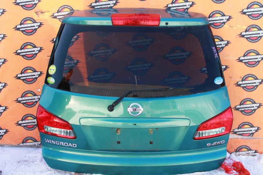 Дверь 5-я Nissan Wingroad Y12 задняя (б/у)