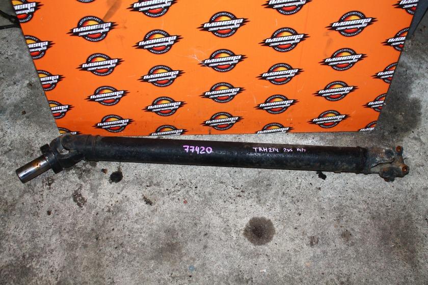 Карданный вал Toyota Hiace TRH214W 2TR-FE задний (б/у)