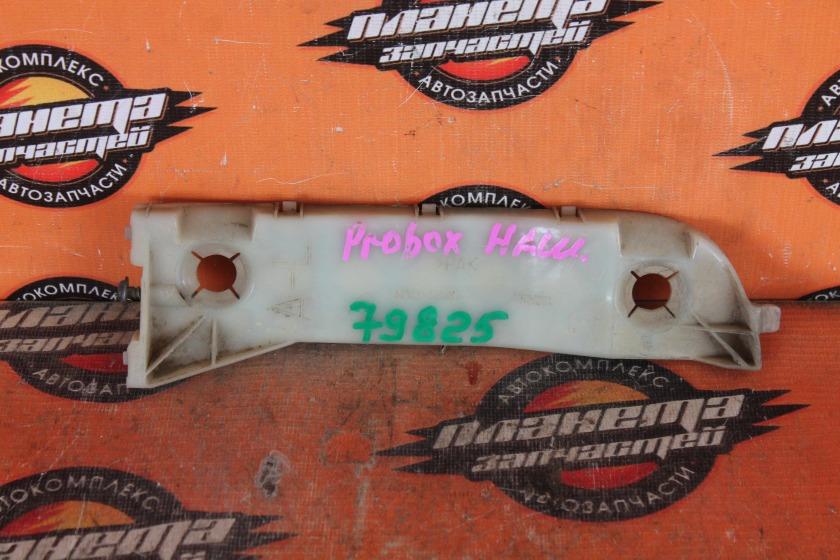 Крепление бампера Toyota Probox NCP55 1NZ-FE заднее левое (б/у)