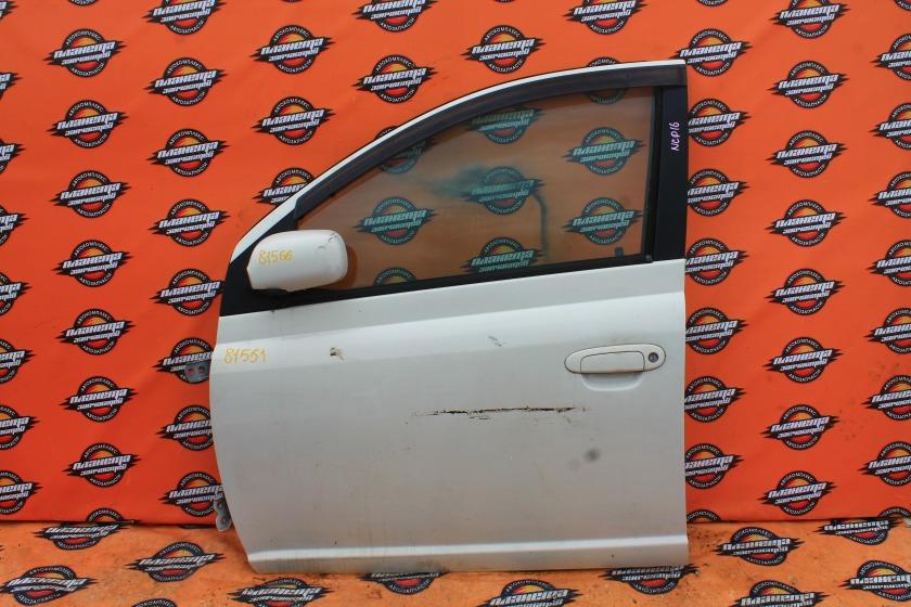 Дверь боковая Toyota Platz NCP16 передняя левая (б/у)