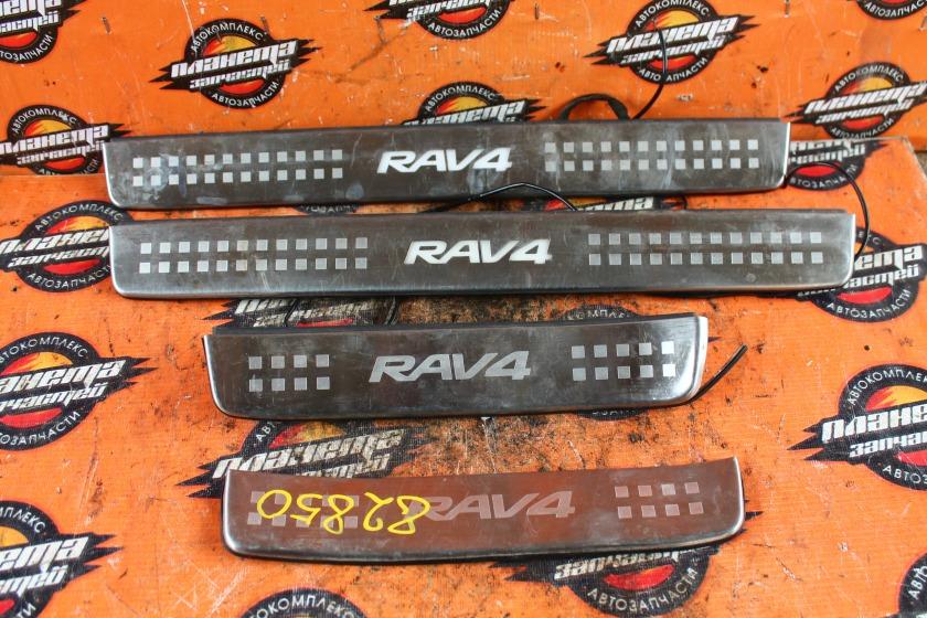 Накладка на порог салона Toyota Rav4 ACA30 (б/у)