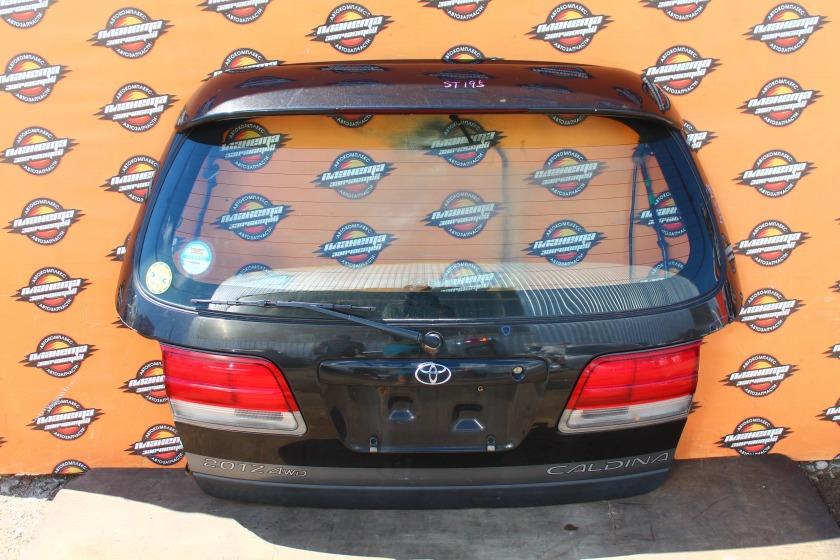 Дверь 5-я Toyota Caldina ST195 задняя (б/у)