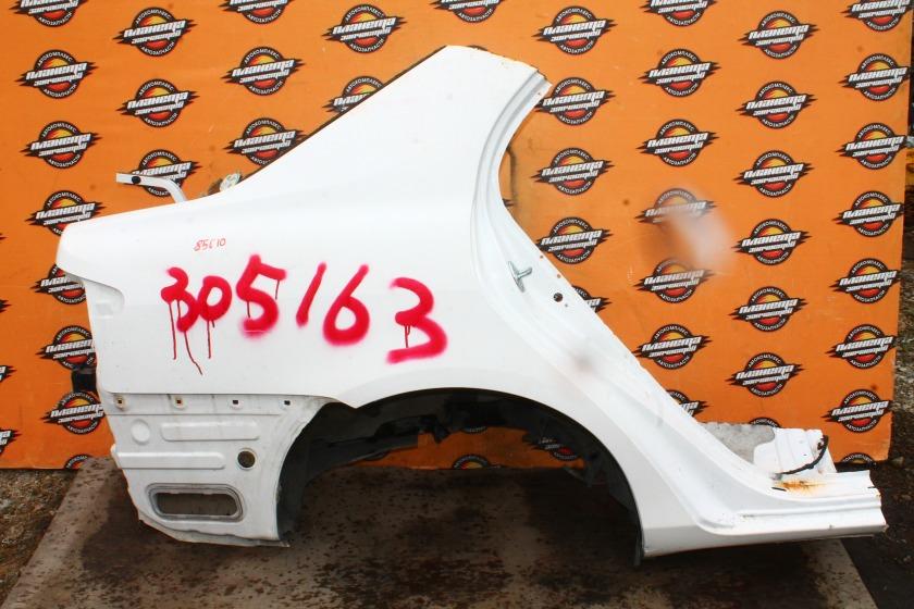 Крыло Toyota Corolla Axio NZE141 заднее правое (б/у)