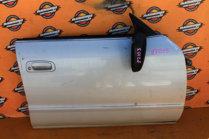 Дверь боковая Toyota Chaser JZX90 передняя правая (б/у)