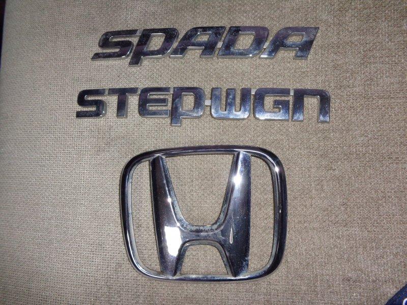Эмблема Honda Stepwgn RK6 R20A 2010 (б/у)