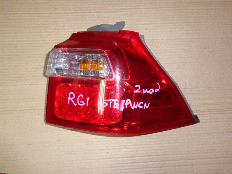 Стоп-сигнал Honda Stepwgn RG1 K20A 2009 задний правый (б/у)