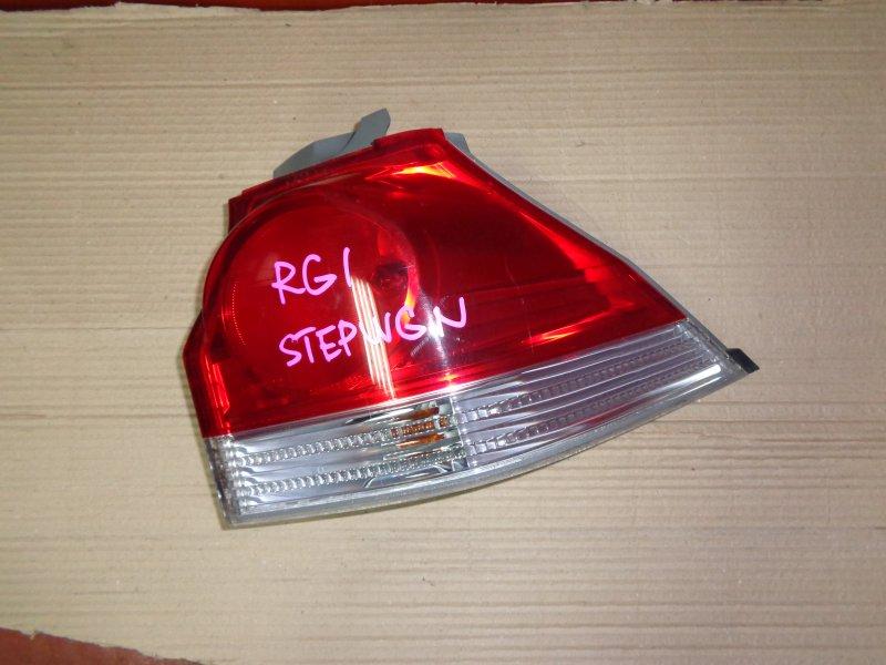 Стоп-сигнал Honda Stepwgn RG1 K20A 2007 задний правый (б/у)