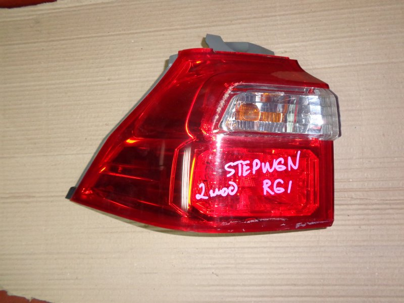 Стоп-сигнал Honda Stepwgn RG1 K20A 2009 задний левый (б/у)