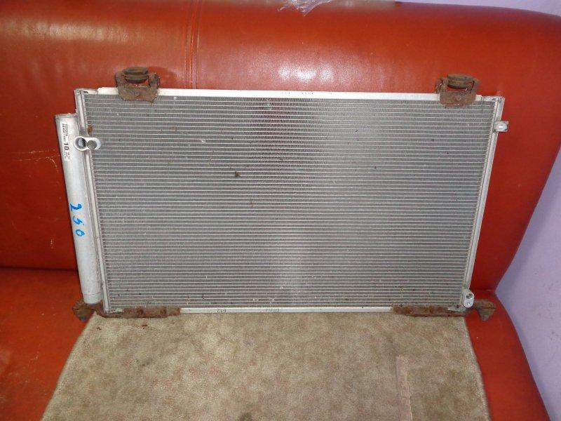 Радиатор кондиционера Toyota Avensis AZT250 1AZ-FSE 2004 (б/у)