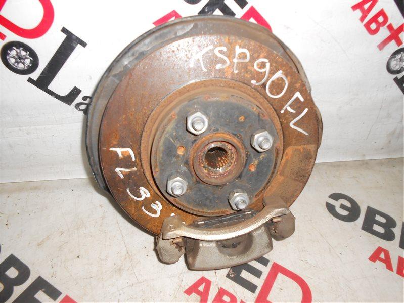 Тормозной диск Toyota Vitz KSP90 1KR 2007 передний