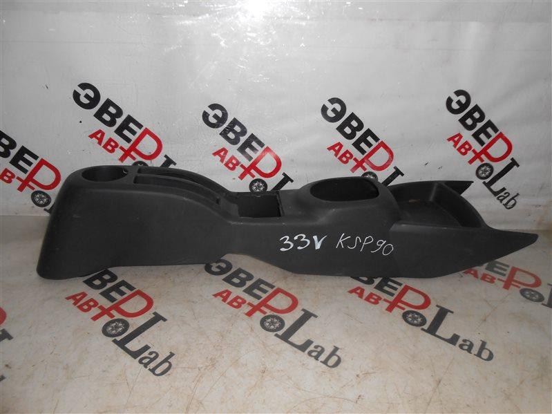 Подлокотник Toyota Vitz KSP90 1KR 2007
