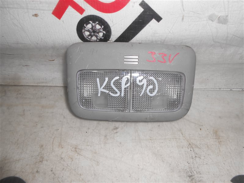 Плафон Toyota Vitz KSP90 1KR 2007