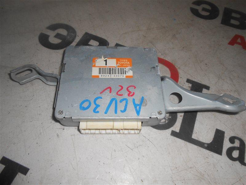 Блок управления подвеской Toyota Camry ACV30 2AZ-FE 2002