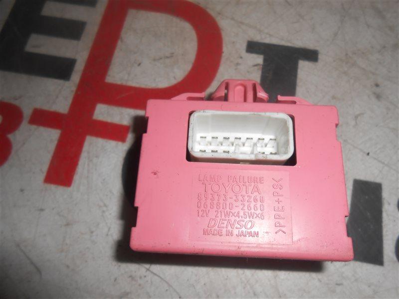 Блок контроля исправности ламп Toyota Camry ACV30 2AZ-FE 2002