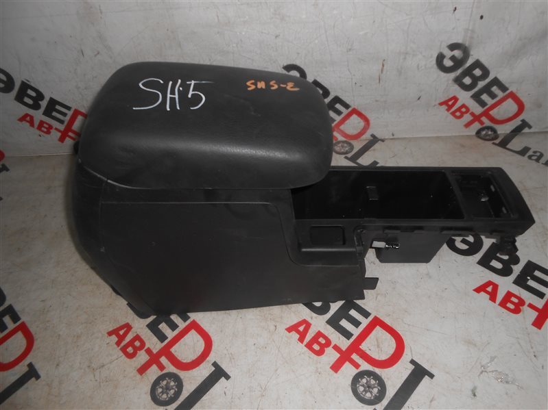 Подлокотник Subaru Forester SH5 EJ205 2008