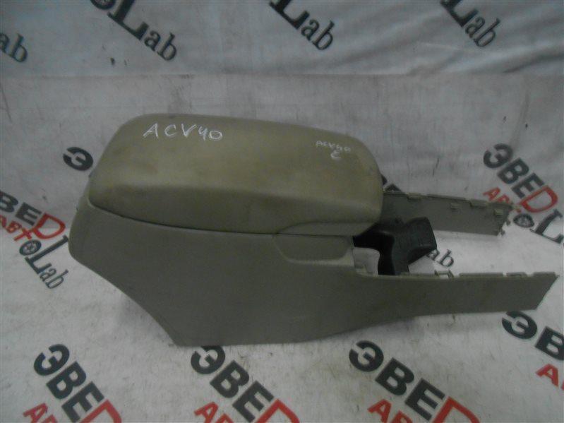 Подлокотник Toyota Camry ACV40 2AZ-FE 2008