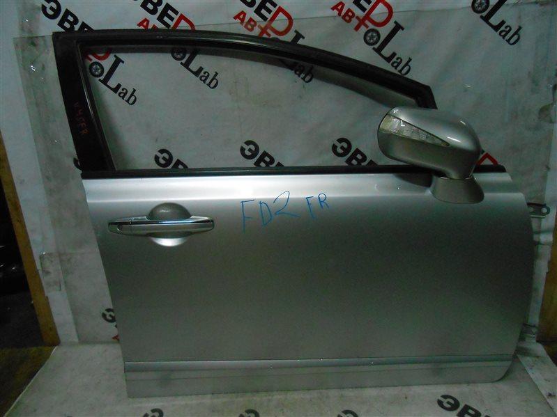 Дверь Honda Civic FD1 K20A 2008 передняя правая