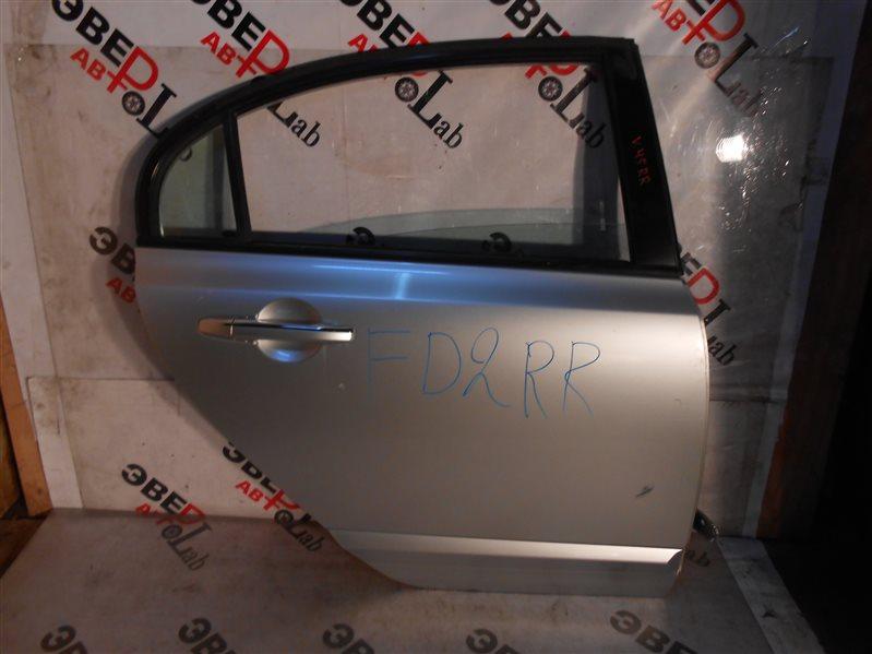 Дверь Honda Civic FD1 K20A 2008 задняя правая