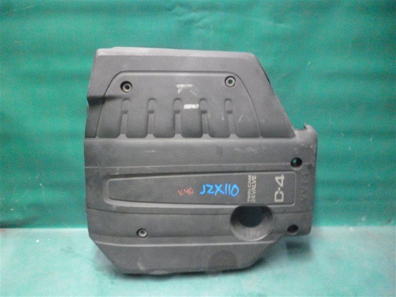 Декоративная крышка двс Toyota Verossa JZX110 1JZ-FSE-D4 2001