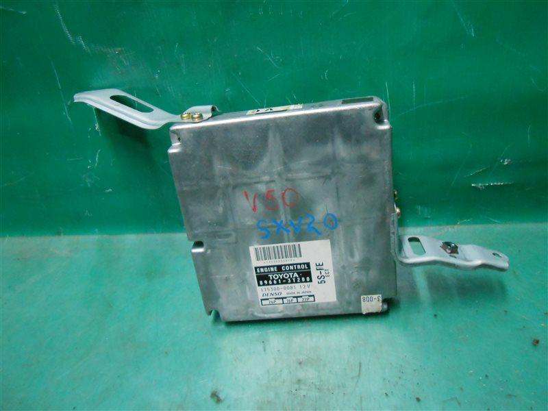 Блок управления efi Toyota Camry Gracia SXV20 5S-FE 2000