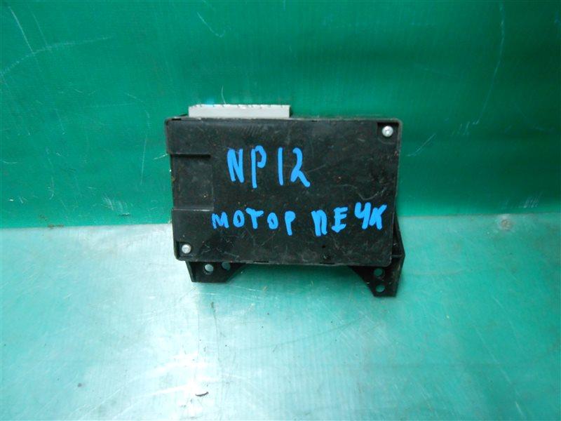Блок управления печкой Nissan Primera TP12 QR20(DE) 2002