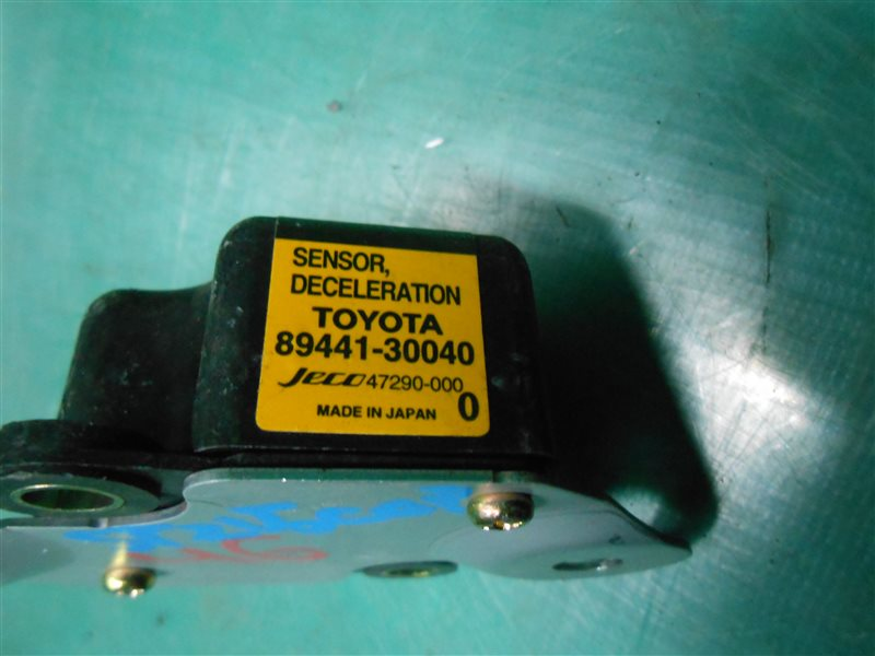 Датчик замедления Subaru Legasy BH5 EJ206 2002