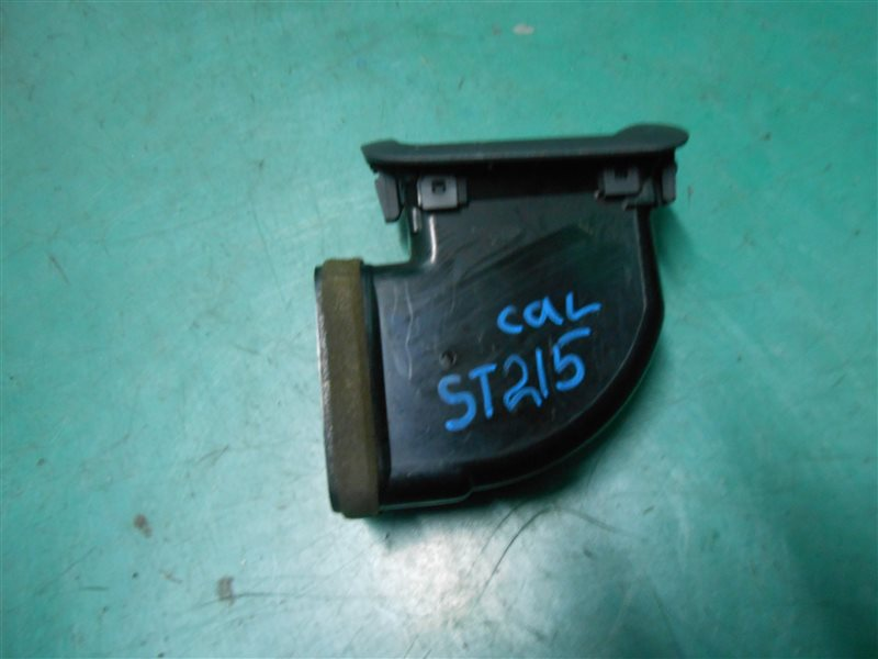 Решетка воздухозаборника Toyota Caldina ST215 3S-GE BEAMS 1998
