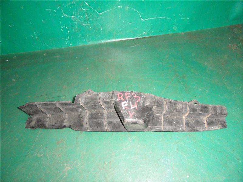 Защита Honda Stepwgn RF3 K20A 2002