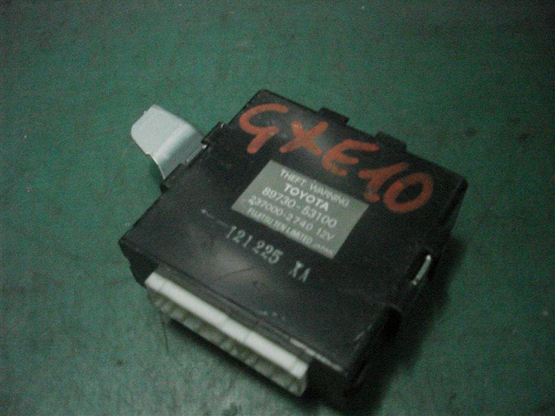 Блок управления светом Toyota Altezza GXE10 1G-FE 2001